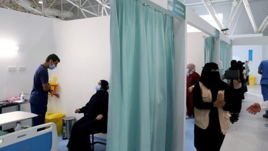 Saudi Women Vaccine