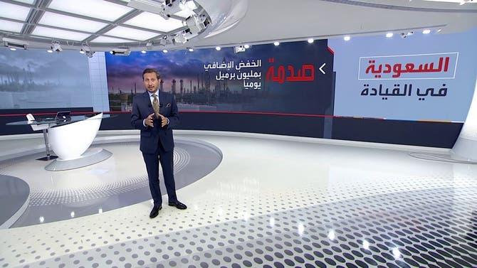 مستقبل الطاقة | القرار الصدمة: هدية السعودية للصناعة النفطية في العام ...