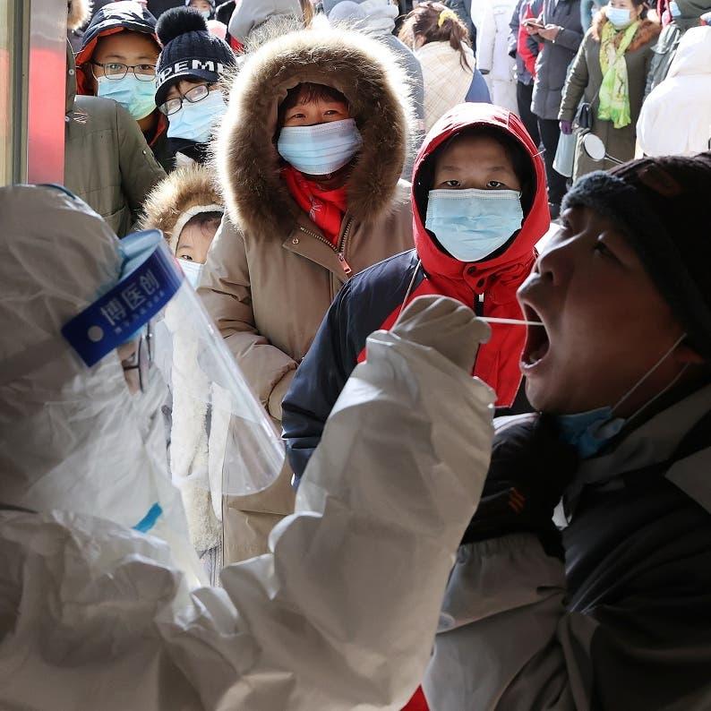 أول وفاة بكورونا في الصين منذ 8 شهور.. وفريق الصحة العالمية يصل ووهان