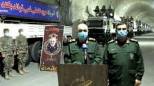 Iran's IRGC unveils underground missile base in Arabian Gulf: State media