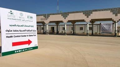 هذه شروط دخول القطريين إلى السعودية