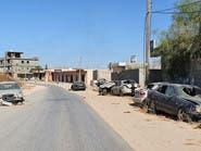 حكومة جديدة بعد أيام في ليبيا.. هذه شروطها ومهامها