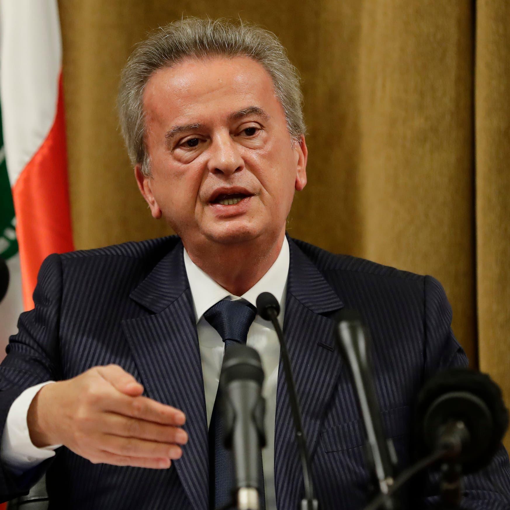 بعد الادعاء السويسري.. حاكم مصرف لبنان أمام القضاء البريطاني