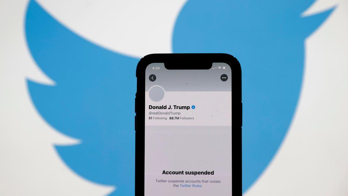 حساب ترمب على تويتر(فرانس برس)