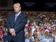 بيلوسي تتهم الجمهوريين بالتواطؤ مع ترمب وتعريض اميركا للخطر