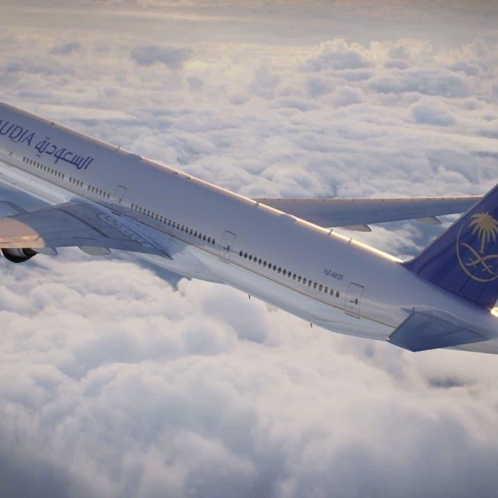 """""""الخطوط السعودية"""" تعلن استئناف الرحلات إلى قطر"""