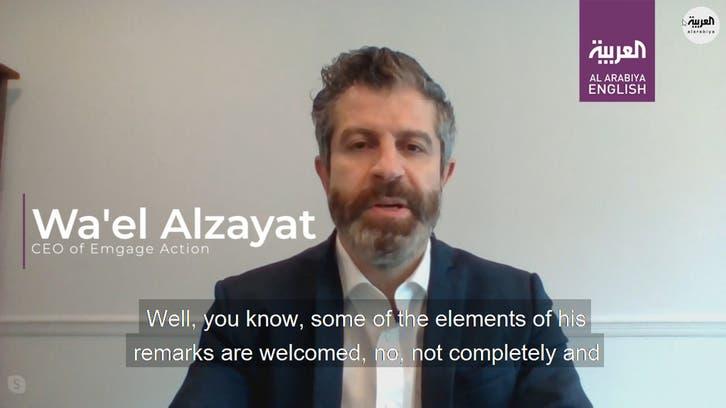 Wa'el Alzayat on Trump's future following US Capitol riots, impeachment calls