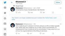 Twitter removes tweet by Iran's Khamenei on US, British COVID-19 vaccines