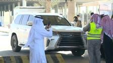 سلوی بارڈر کراسنگ کھل گئی؛ قطر سے ساڑھے تین سال کے بعد گاڑیوں کا سعودی عرب میں داخلہ