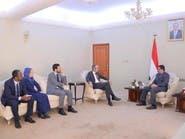 اليمن: هجوم الحوثي على مطار عدن محاولة لاغتيال السلام