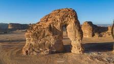"""""""جبل الفيل"""" من العجائب الجيولوجية فيصحراء """"العُلا"""""""