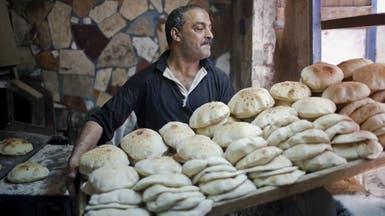 التضخم في مصر يسجل تراجعاً قياسياً خلال 2020 عند 5.1%