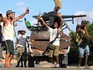 فرنسا تدعو لتشكيل سلطة موحدة بليبيا.. وتهدد المعرقلين