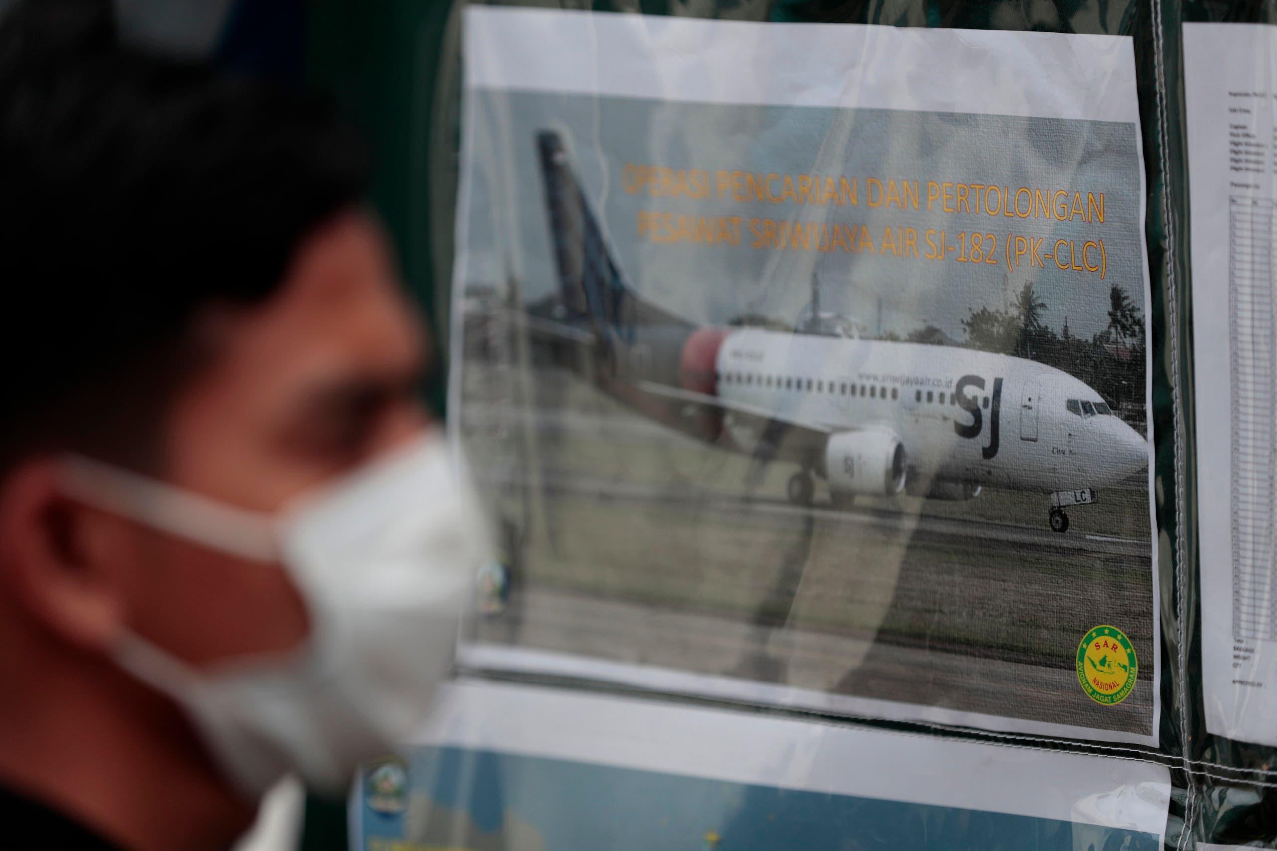 Indonesia plane crash (File photo)