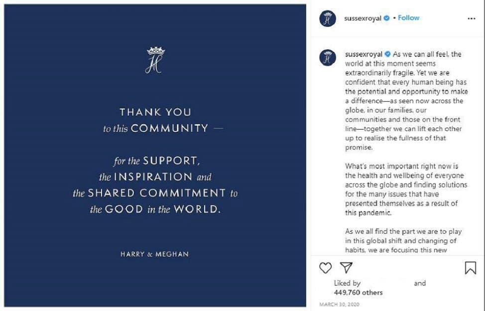 رسالة شكر ووداع من الأميرين للمتابعين وغيرهم
