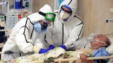 Coronavirus: Cuba to collaborate with Iran on COVID-19 vaccine