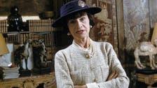 في مثل هذا اليوم.. ودّعتنا الآنسة شانيل منذ 50 عاماً