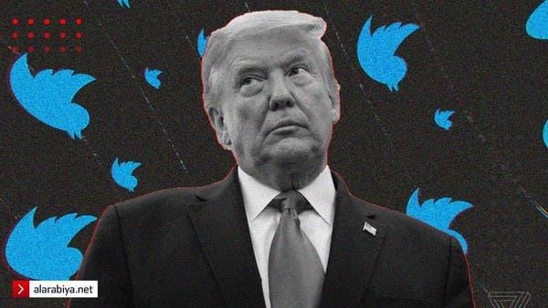 تويتر: حظر ترمب دائم حتى لو فاز بالرئاسة مستقبلاً