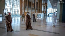 Bahrain airport's new passenger terminal to open January 28
