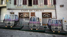 Coronavirus: Half of Swiss hotels, restaurants risk bankruptcy