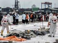 إندونيسيا تكثف جهود البحث عن صندوقي الطائرة المنكوبة
