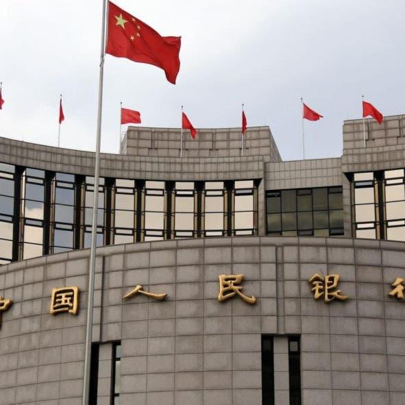 هذه وسيلة الصين لتخليص بنوكها من ديون متعثرة بـ 155 مليار دولار