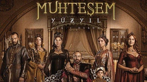 """سلاح أردوغان لنشر """"العثمانية الجديدة"""".. عائدات الدراما التركية تتراجع بـ2020"""