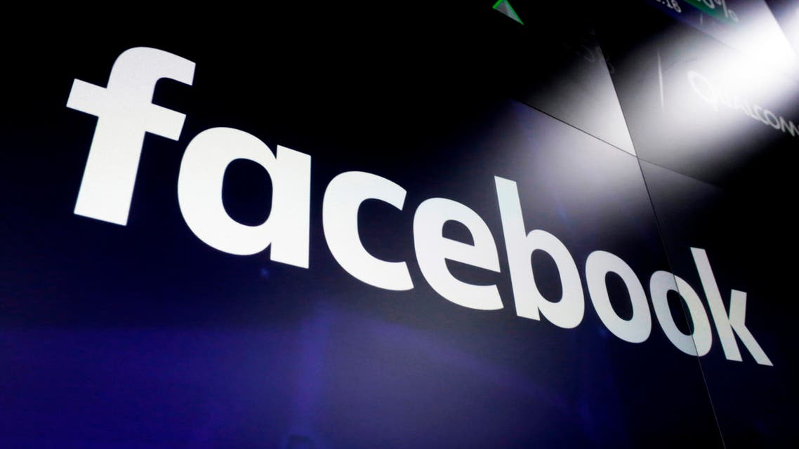 Facebook logo. (File photo: AP)