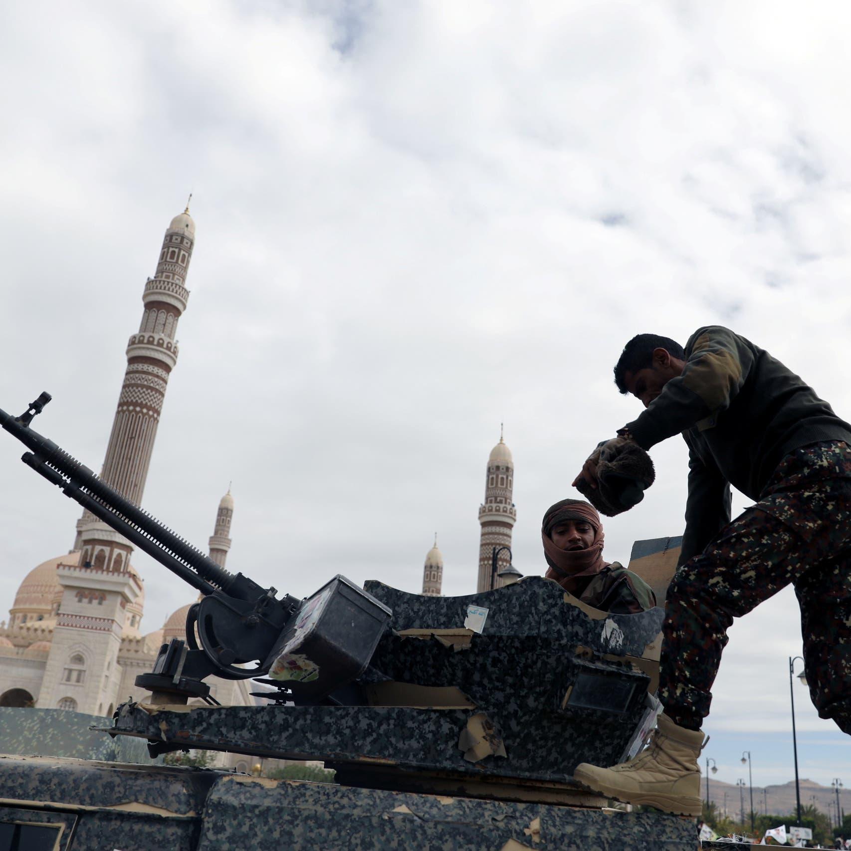 اليمن.. ترند عالمي لتأييد قرار تصنيف الحوثي منظمة إرهابية
