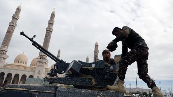 بيان لوزير الخارجية الأميركي يعلن تصنيف الحوثي جماعة إرهابية
