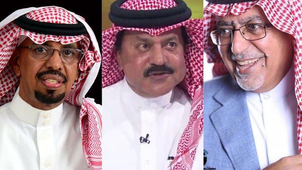 """تفاصيل أول أغنية سعودية قطرية بعد """"اتفاق العلا"""""""