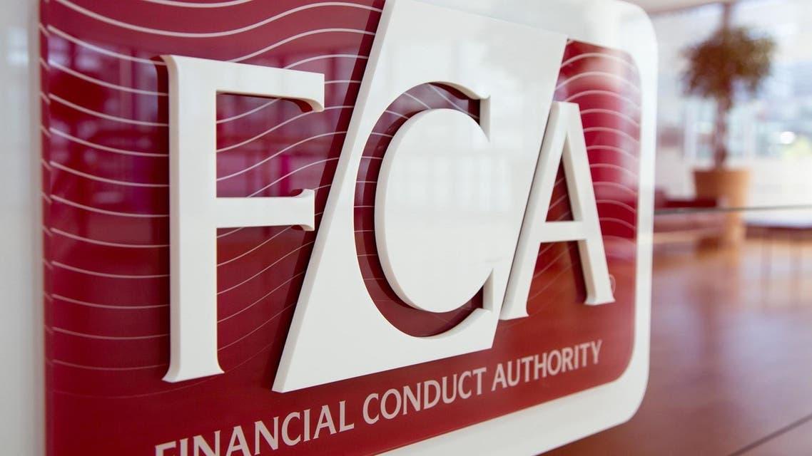هيئة السلوك المالي