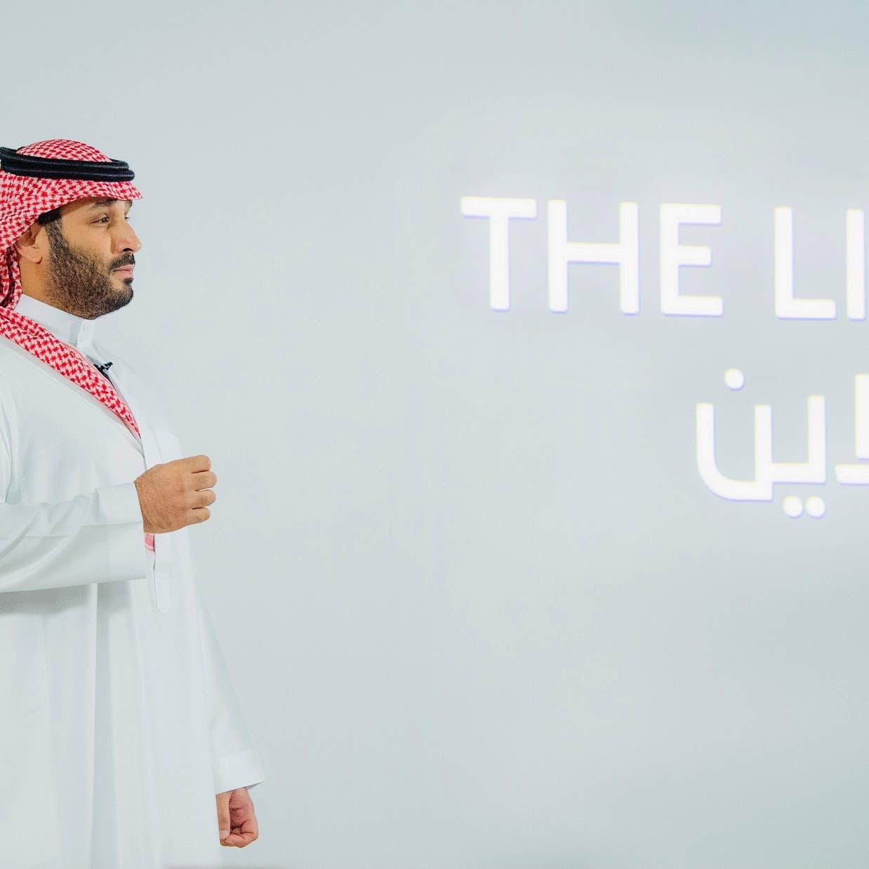"""ولي العهد السعودي: تكلفة البنية التحتية لـ""""ذا لاين"""" بين 100 و200 مليار دولار"""