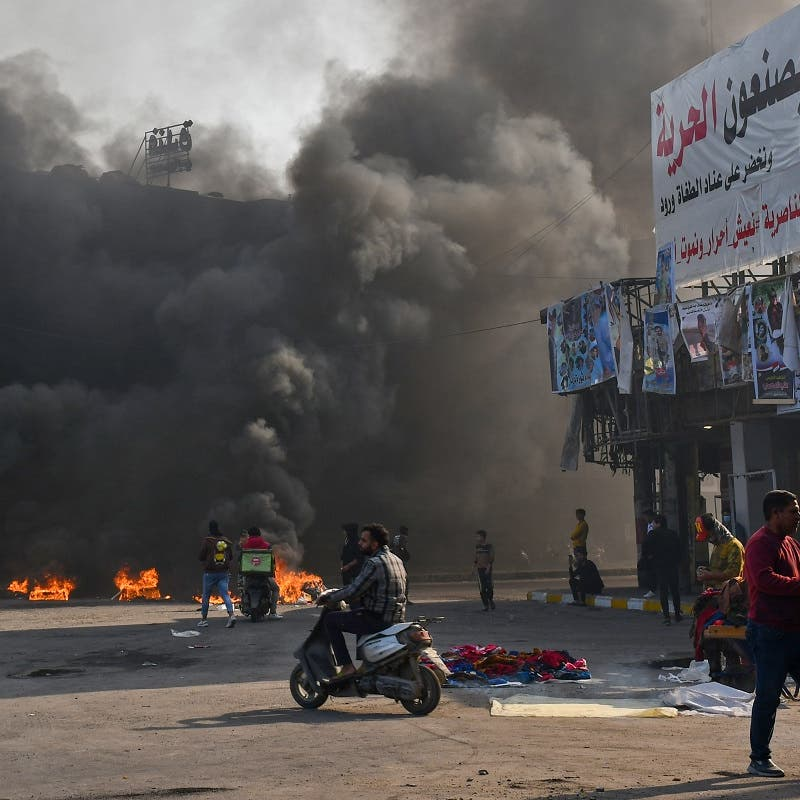 Protester shot dead in south Iraq, says medical source
