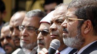 مصادرة أموال 89 من قيادات الإخوان في مصر
