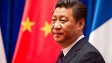 الرئيس الصيني يدعو لإصلاح منظمة التجارة العالمية