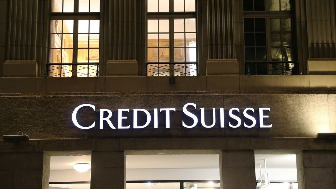 The logo of Swiss bank Credit Suisse is seen at a branch office in Bern, Switzerland. (Reuters)