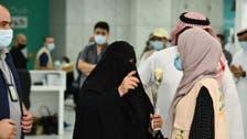 سعودی وزارت صحت کا مُملکت کے تمام شہریوں سے کرونا ویکسین لگوانے کا مطالبہ