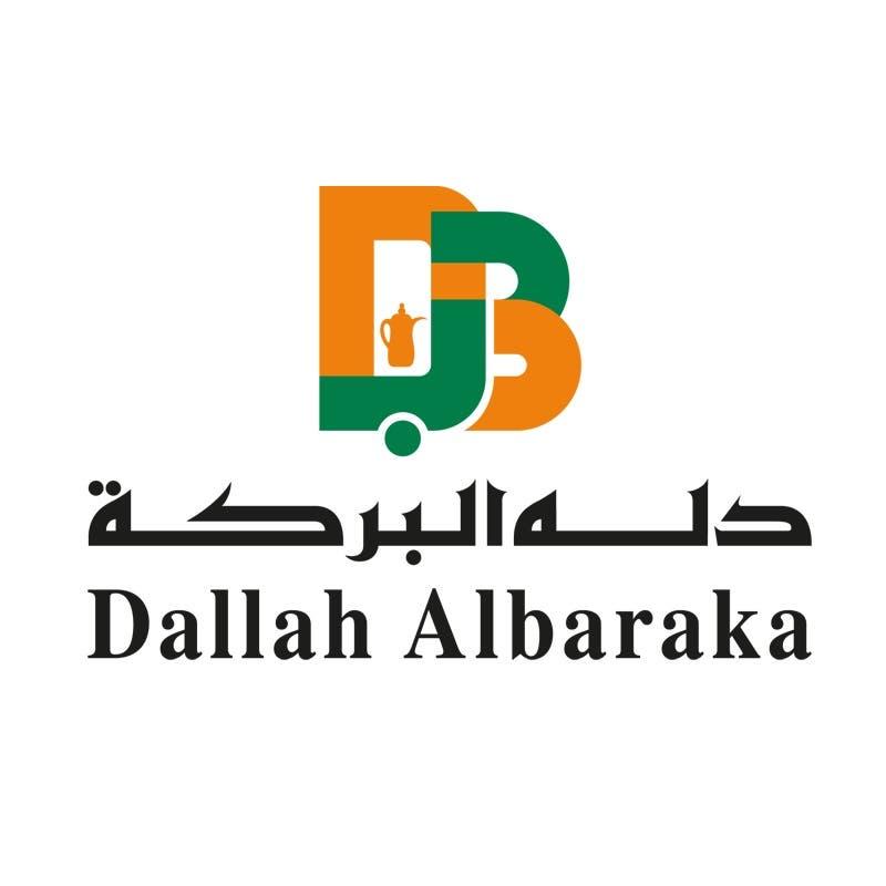 """شركة كويتية تفاوض ورثة """"صالح كامل"""" لشراء 1100 فدان بمصر"""
