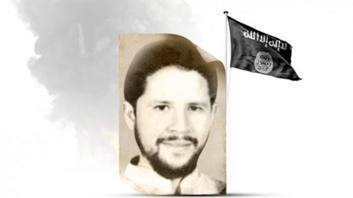 أبو عبدالرحمن المغربي