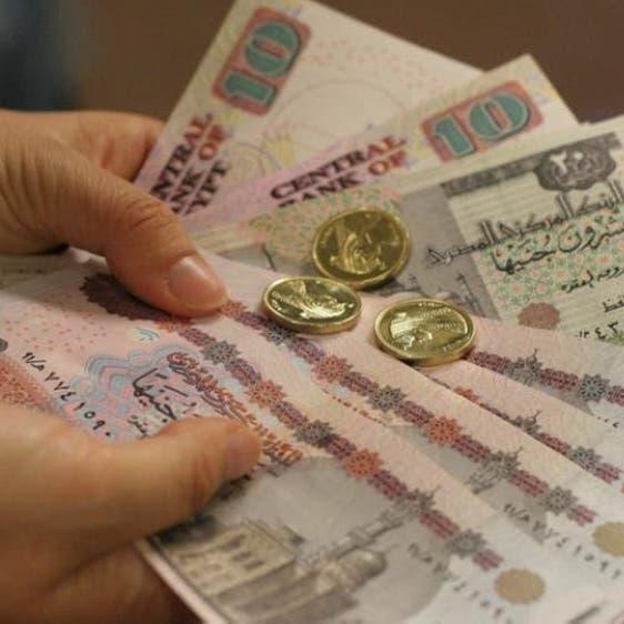 مصر.. هل يمكن تزوير العملات البلاستيكية الجديدة؟
