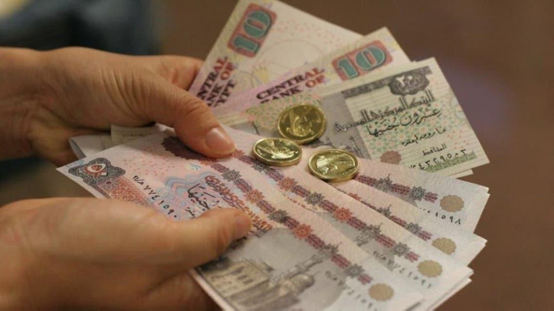 نقود مصرية المصدر مصلحة سك العملة