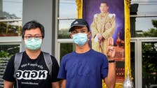 Thai King sweeps prison floors alongside consort following student-led protests