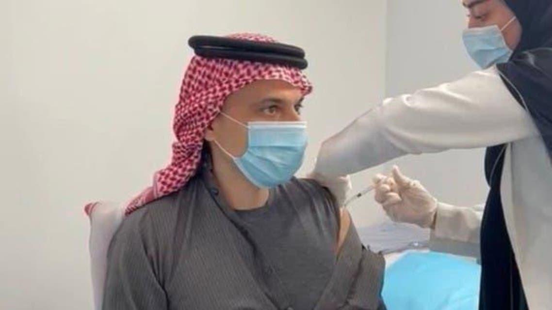 Saudi Arabia FM