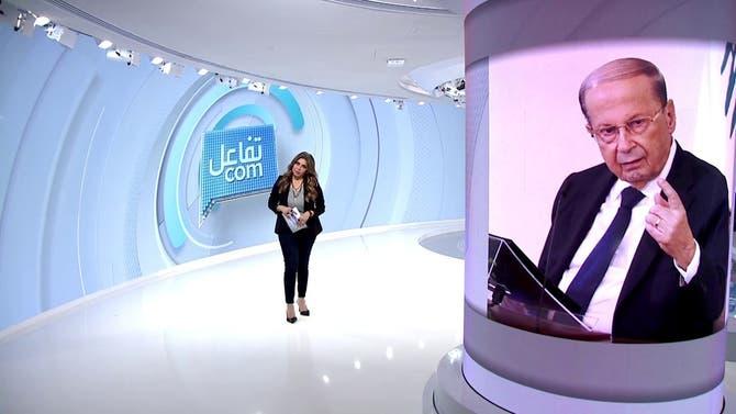 تفاعلكم | ملكة جمال العراق تهاجم إيران و شاب مصري يدعي إصابته بسرطان مزيف!