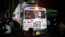 Coronavirus: India starts world's largest COVID-19 vaccination drive