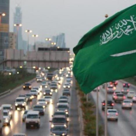 أصول صناديق أدوات الدين العامة السعودية ترتفع بأكثر من 6 مرات