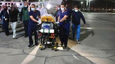 Yemeni twins arrive in Riyadh for emergency surgery under humanitarian program