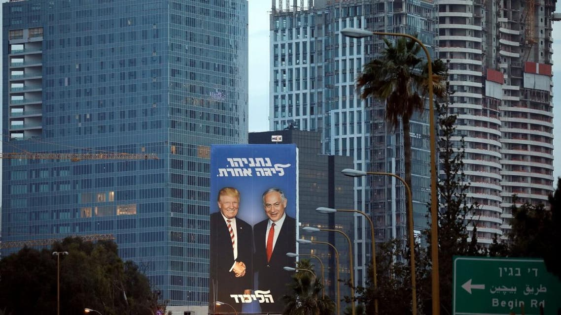 A file photo shows a Likud election campaign billboard at a main entrance to Tel Aviv in 2019. (Reuters)