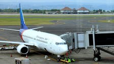 Indonesia's Sriwijaya Air strategy: Buy cheap old planes, serve neglected routes